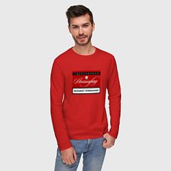 Лонгслив хлопковый мужской Ленинград: вызывает привыкание цвета красный — фото 2