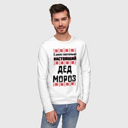 Мужской хлопковый лонгслив с принтом Настоящая Дед Мороз, цвет: белый, артикул: 10018220000015 — фото 2