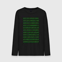 Мужской лонгслив Двоичный код