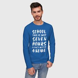 Лонгслив хлопковый мужской School this is цвета синий — фото 2