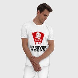 Пижама хлопковая мужская ВЛКСМ цвета белый — фото 2