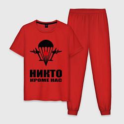 Пижама хлопковая мужская Никто кроме нас цвета красный — фото 1