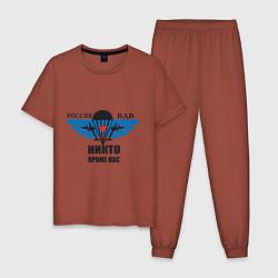 Пижама хлопковая мужская ВДВ цвета кирпичный — фото 1
