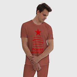 Пижама хлопковая мужская Poker Moscow цвета кирпичный — фото 2