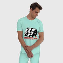 Пижама хлопковая мужская Навстречу будущему СССР цвета мятный — фото 2
