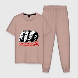 Пижама хлопковая мужская Навстречу будущему СССР цвета пыльно-розовый — фото 1