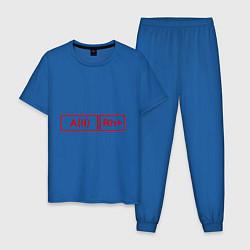 Пижама хлопковая мужская Группа крови 2, резус + цвета синий — фото 1