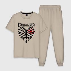 Пижама хлопковая мужская Кукрыниксы цвета миндальный — фото 1