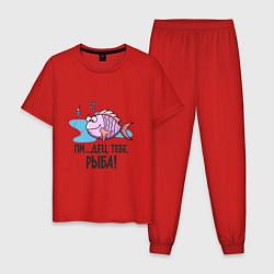 Пижама хлопковая мужская Хана тебе рыба цвета красный — фото 1