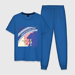 Пижама хлопковая мужская Беломор: Хабаровский край цвета синий — фото 1