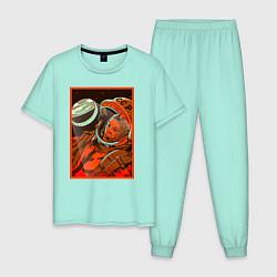 Пижама хлопковая мужская Гагарин в иллюминаторе цвета мятный — фото 1