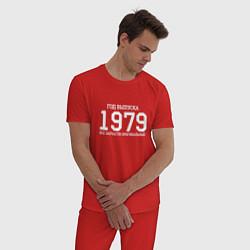 Пижама хлопковая мужская Год выпуска 1979 цвета красный — фото 2