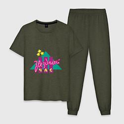 Пижама хлопковая мужская Звездный час цвета меланж-хаки — фото 1