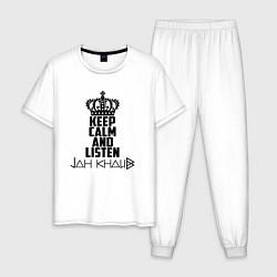 Пижама хлопковая мужская Keep Calm & Listen Jah Khalib цвета белый — фото 1