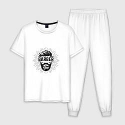 Пижама хлопковая мужская Barber Shop цвета белый — фото 1
