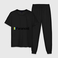 Пижама хлопковая мужская Paranoid цвета черный — фото 1