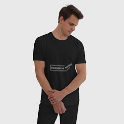 Пижама хлопковая мужская Выходи за рамки цвета черный — фото 2