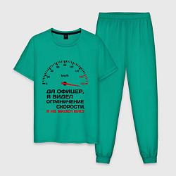 Пижама хлопковая мужская Офицер, я вас не видел цвета зеленый — фото 1