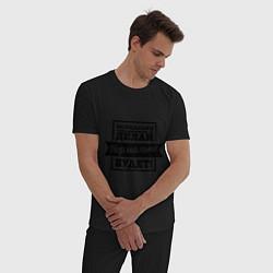 Пижама хлопковая мужская Нормально делай цвета черный — фото 2