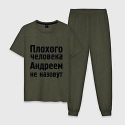 Пижама хлопковая мужская Плохой Андрей цвета меланж-хаки — фото 1
