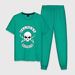 Пижама хлопковая мужская Welders Russia цвета зеленый — фото 1