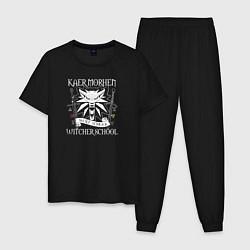 Пижама хлопковая мужская Witcher School цвета черный — фото 1