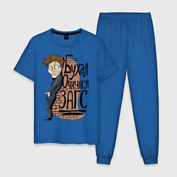 Пижама хлопковая мужская Zags цвета синий — фото 1