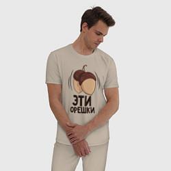 Пижама хлопковая мужская Эти орешки цвета миндальный — фото 2