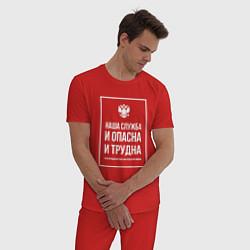 Пижама хлопковая мужская Полиция России: Наша служба цвета красный — фото 2