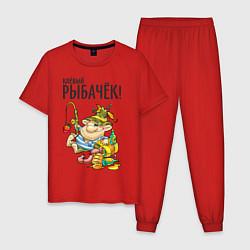 Пижама хлопковая мужская Клёвый рыбачёк цвета красный — фото 1