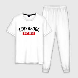 Пижама хлопковая мужская FC Liverpool Est. 1892 цвета белый — фото 1