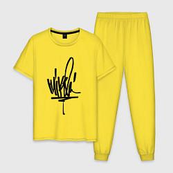 Пижама хлопковая мужская Mike Shinoda: autograph цвета желтый — фото 1