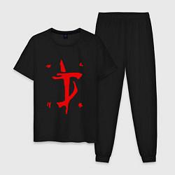 Пижама хлопковая мужская MARK OF THE DOOM SLAYER цвета черный — фото 1