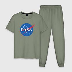 Пижама хлопковая мужская NASA: Pasa цвета авокадо — фото 1