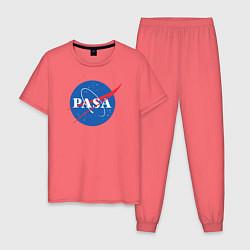 Пижама хлопковая мужская NASA: Pasa цвета коралловый — фото 1