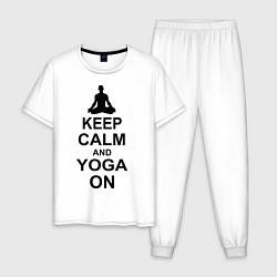 Пижама хлопковая мужская Keep Calm & Yoga On цвета белый — фото 1