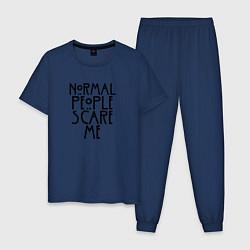 Пижама хлопковая мужская Normal people scare me цвета тёмно-синий — фото 1