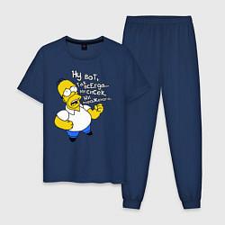 Пижама хлопковая мужская Ни сисек, ни мороженого цвета тёмно-синий — фото 1