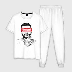 Пижама хлопковая мужская Timati Supreme цвета белый — фото 1