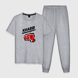 Пижама хлопковая мужская Khabib Fighter цвета меланж — фото 1