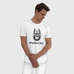 Пижама хлопковая мужская РАЙОННАШ цвета белый — фото 2