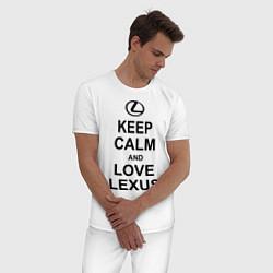Пижама хлопковая мужская Keep Calm & Love Lexus цвета белый — фото 2