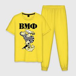 Пижама хлопковая мужская ВМФ цвета желтый — фото 1