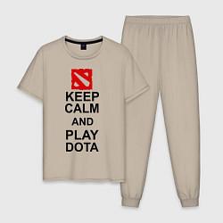 Пижама хлопковая мужская Keep Calm & Play Dota цвета миндальный — фото 1