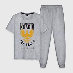 Пижама хлопковая мужская Khabib: The Eagle цвета меланж — фото 1
