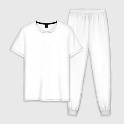 Пижама хлопковая мужская Black Sabbath: The Ultimate Collection цвета белый — фото 1