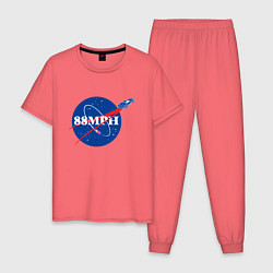 Пижама хлопковая мужская NASA Delorean 88 mph цвета коралловый — фото 1