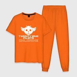 Пижама хлопковая мужская TOP: CHLORINE цвета оранжевый — фото 1