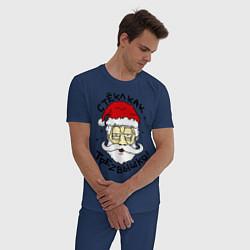 Пижама хлопковая мужская Стекл как трезвышко цвета тёмно-синий — фото 2