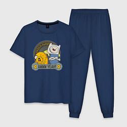 Пижама хлопковая мужская Awww yeah! цвета тёмно-синий — фото 1